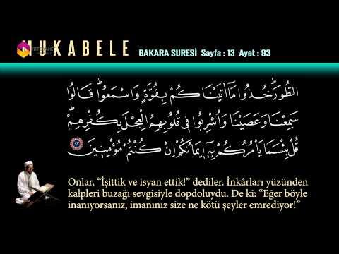 Mukabele Erhan Mete 1.Cüz - DİYANET TV indir