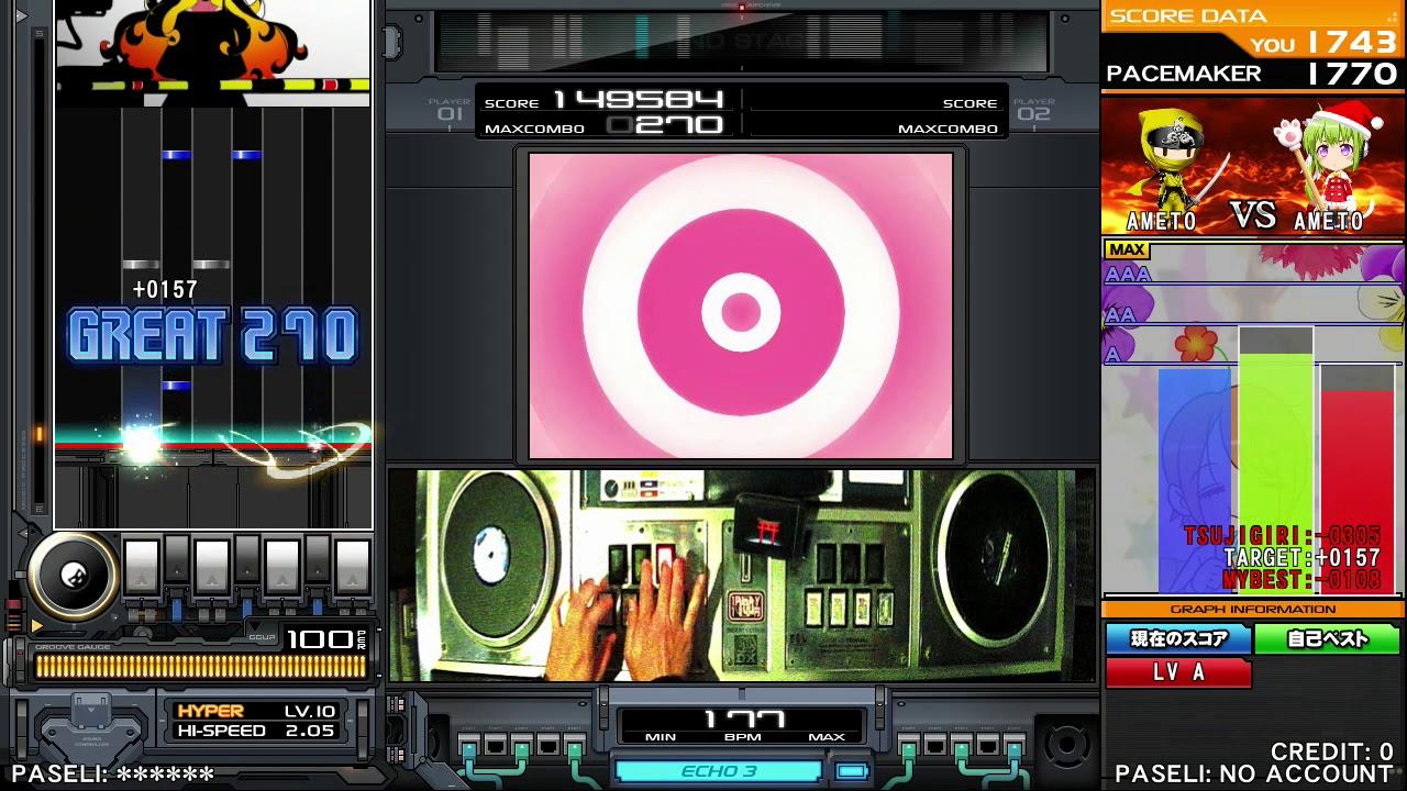 beatmania IIDX 26 Rootage 段位認定 七段【HDD】