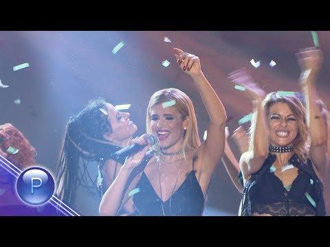 ANELIA - S TEBE MI E NAY / Анелия - С тебе ми е най, live2017