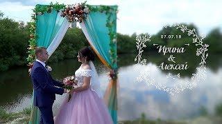 Алексей и Ирина Пшеничниковы, Видеооператор на свадьбу Курган