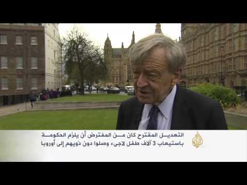 مشروع قانون الهجرة في بريطانيا دون تعديل