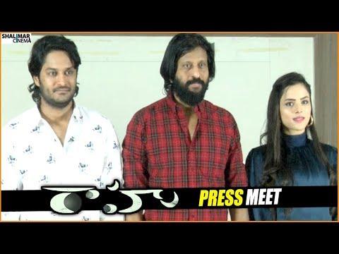 Raahu Movie Release Press Meet    AbeRaam, Kriti Garg    Shalimarcinema