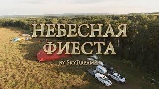видео Клуб Воздухоплавателей