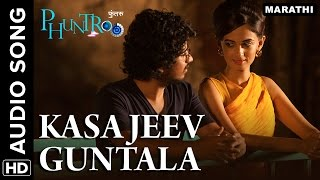 Kasa Jeev Guntala | Full Audio Song | Phuntroo
