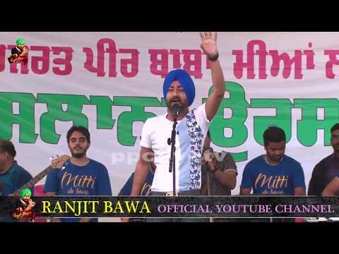 Ranjit Bawa Live Show at Kherdona   Full Live Show