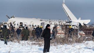 Названа новая версия авиакатастрофы в Казахстане