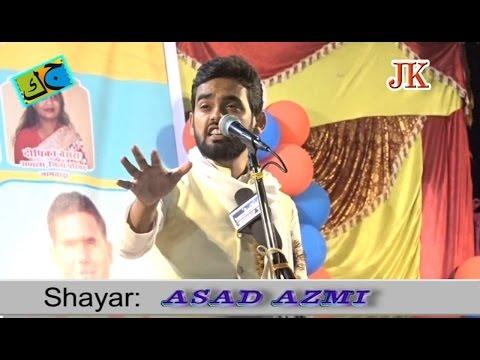 Asad Azmi All India Mushaira Jamtara Jharkhand 16-04-2017