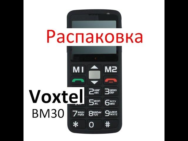 Voxtel voxtel bm 30 инструкция