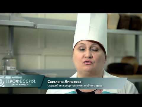 Казахстанская академия питания