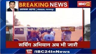Narayanpur News CG: Police Naxali मुठभेड़ | Searching अभियान जारी |