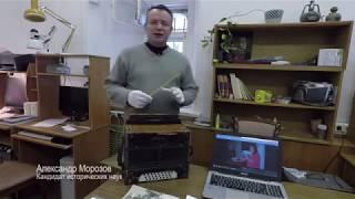 Смотреть Александр Морозов об экспонатах Борисоглебского музея. онлайн