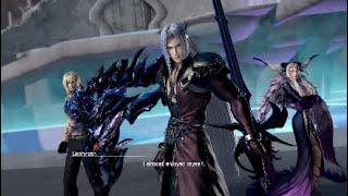 Dissidia Final Fantasy NT - Sephiroth Ranked Matches 26