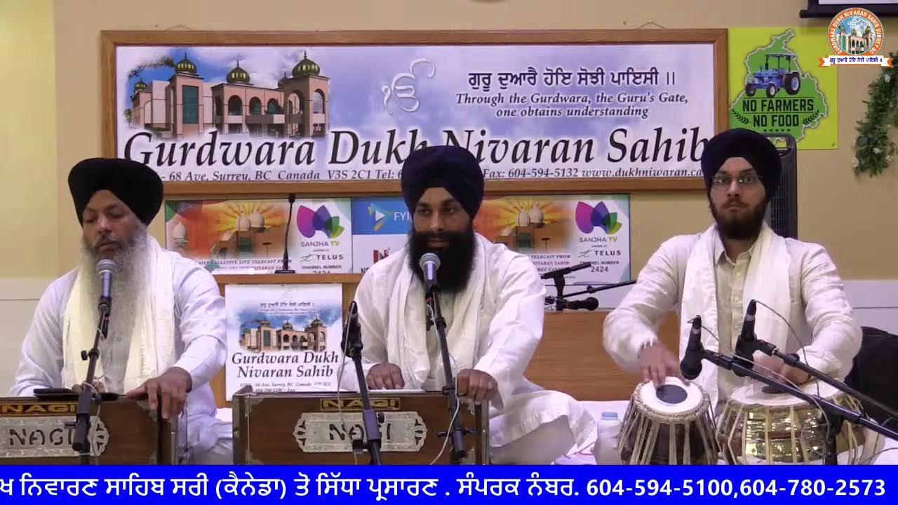 Download Dukh Nivaran Live Stream