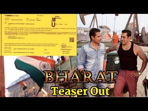 Bharat Movie Teaser  First Look and Time Duration  Salman Khan Katrina Kaif