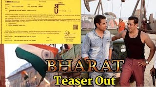 Bharat Movie Teaser | First Look and Time Duration | Salman Khan, Katrina Kaif
