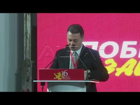 Kongresi i VMRO-së, Mickovski lideri i ri i partisë