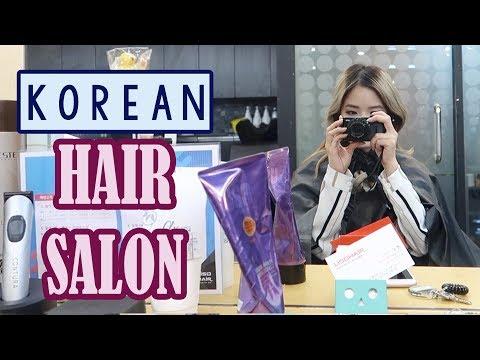 Hair Change Again?! Korean Hair Salon   Hongdae & Sinsa Ft. Sunnydahye