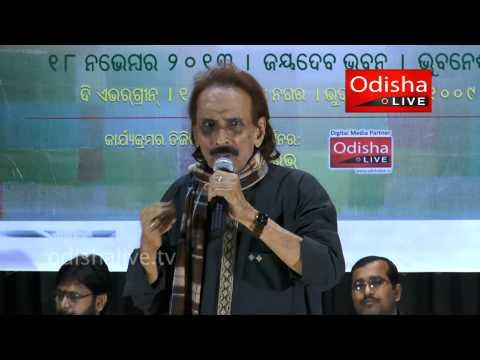 Pranab Pattnaik | Nakara Nakara Mana | Odia Devotional Hit Song (HD)