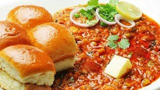Pav Bhaji     पाव भाजी    Recipe by Sanjeev Kapoor     RY