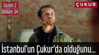 Çukur 2.Sezon 34.Bölüm (Sezon Finali) İstanbul39;un Çukur39;da Olduğunu Öğrenecek