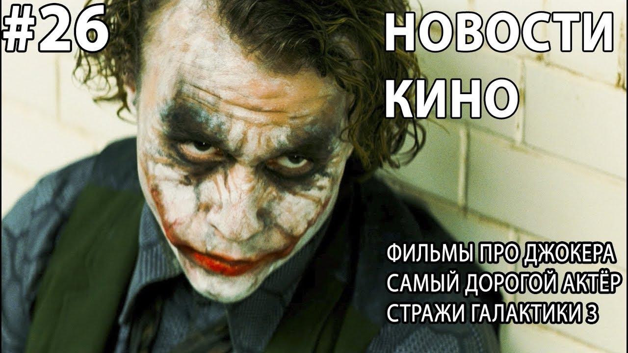 Джокер грабит банк смотреть онлайн