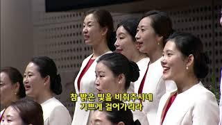 [2019년10월13일-5부] / Sing 찬양 온 세…