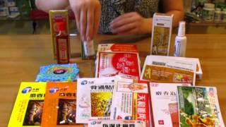 видео китайские пластыри