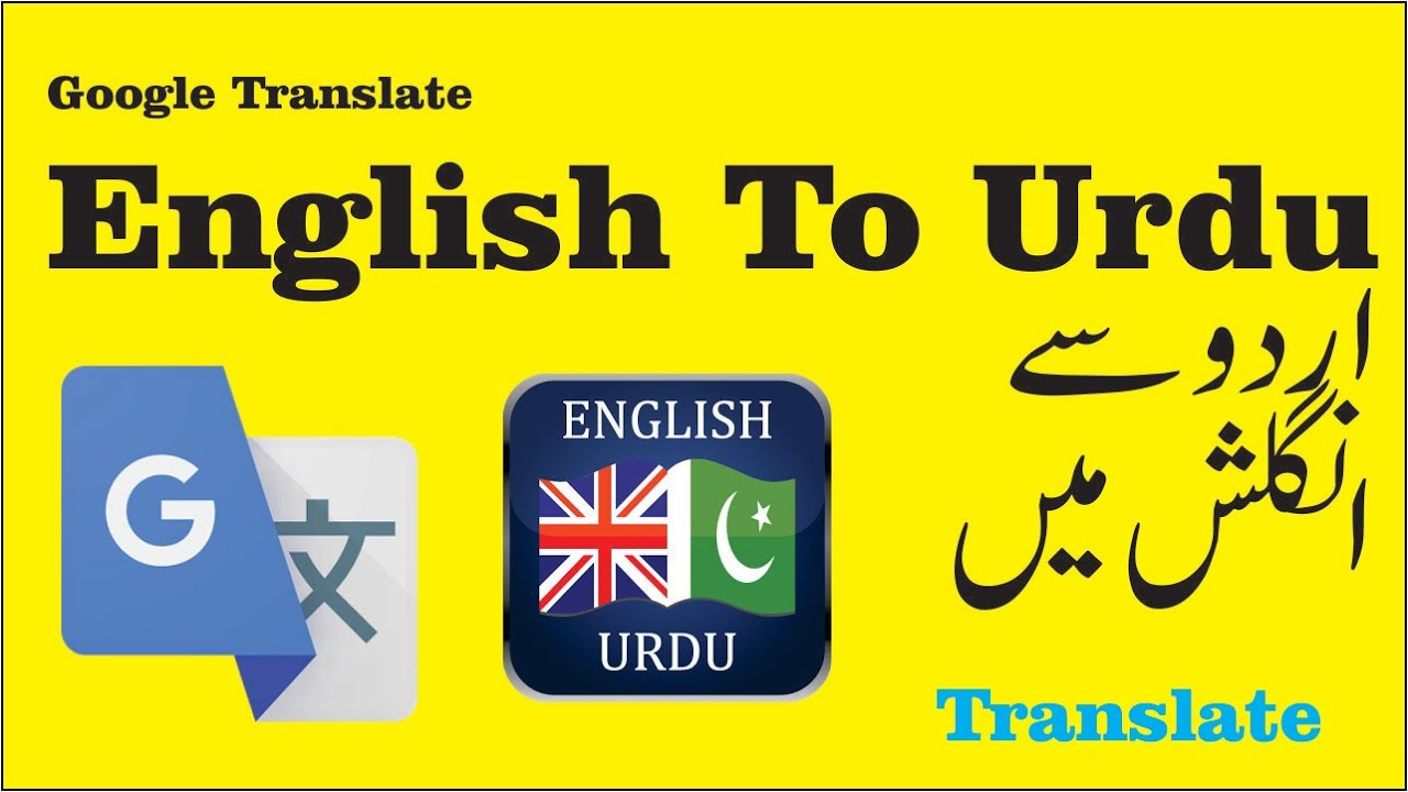 flirt meaning in urdu translation english free