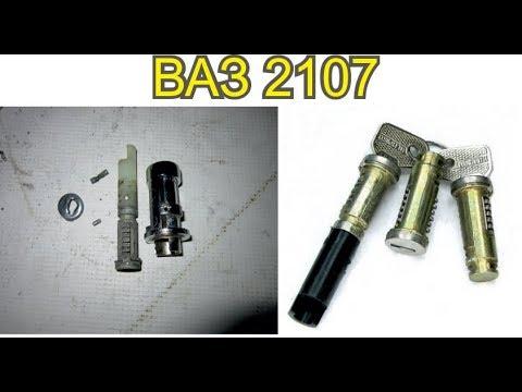 #ваз #ваз 2107 #ремонт #замена #жига ВАЗ 2107 ЗАМЕНА Личинки замков двери и багажника