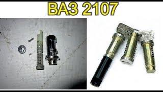 видео Замена личинки замка багажника ВАЗ 2104