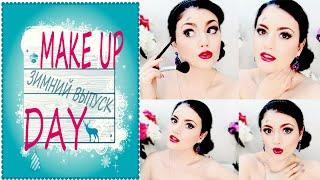 ЗИМНИЙ вечерний макияж! Зеленые глаза + бордовые губы ( урок, обзор, советы )