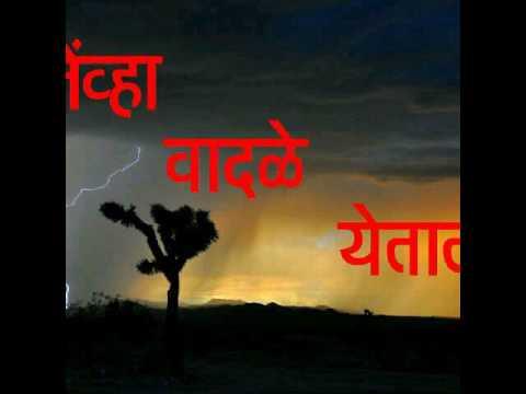 Great Motivational Story In Marathi ज व ह व दळ