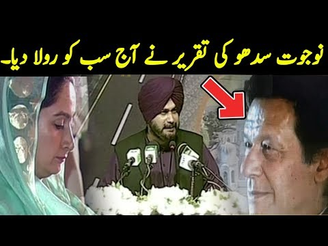 Imran Khan Get