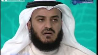 Мишари рашид - видео обучение  Сура 86: Ат-Тарик (Ночной Путник) Корана