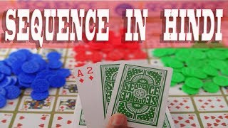 How to play SEQUENCE game  in HINDI