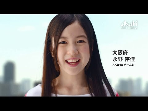 AKB48ワンダ モーニングショット新CM 関西バージョン