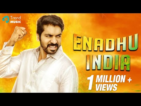 Enadhu India | Independence Day Special Theme Song | Vijjith, Ineya