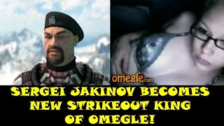 FACERIG FUNNY OMEGLE | Sergei Jakinov Becomes New Strikeout King of Omegle!