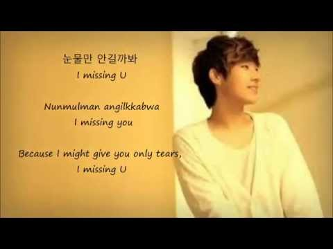 Kim Sunggyu - Only Tears {Acoustic} - Lyrics - Han. || Rom. || Eng. ||