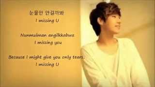 Repeat youtube video Kim Sunggyu - Only Tears {Acoustic} - Lyrics - Han. || Rom. || Eng. ||