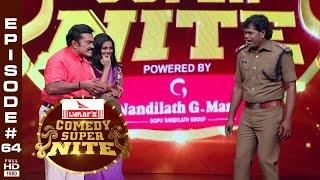 Comedy Super Nite With Bheeman Raghu - Episode#064