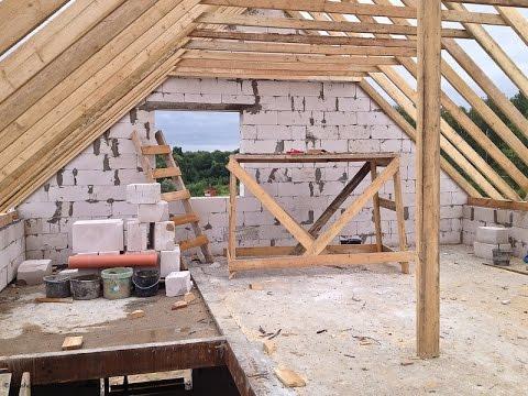 Как построить крышу дома из пеноблока