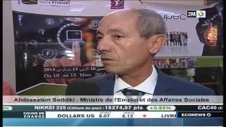 2M Econews: La Semaine Emploi pour l'Etudiant