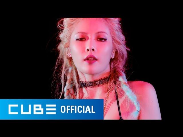 HYUNA(??) - ???? ?? (Feat. ??? Of BTOB) (Roll Deep) M/V