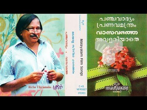 Manipravaalangalaakum... | VASAVADATHA | Bichu Thirumala | Ravindran | K.S.Chithra | 1990