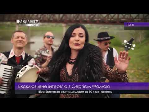 Lviv ART 23.02.2018. ПравдаТУТ Львів