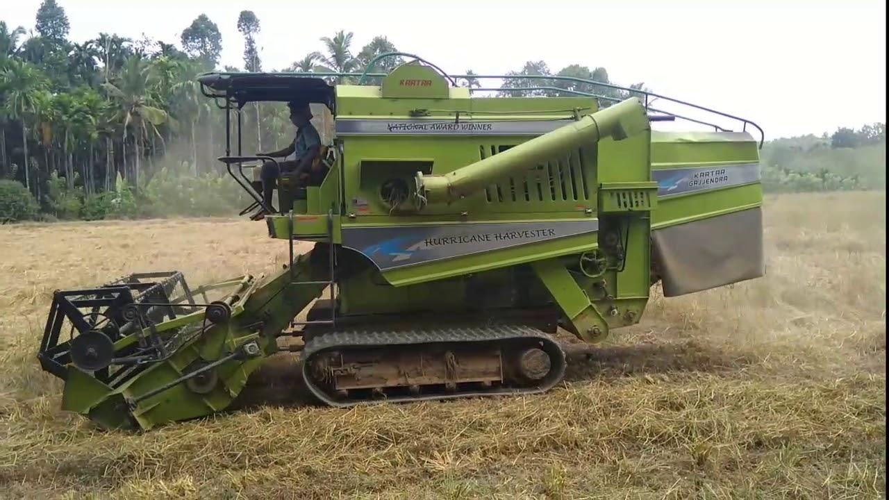 ||Paddy Harvester Machine|| || Rice Harvester Machine||