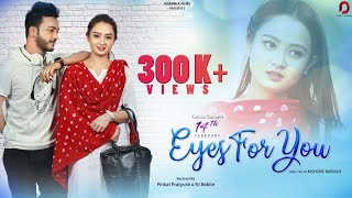 14th FEBRUARY (Eyes For You) | Kishore Baruah | Pinkal Pratyush | Parismita Duarah
