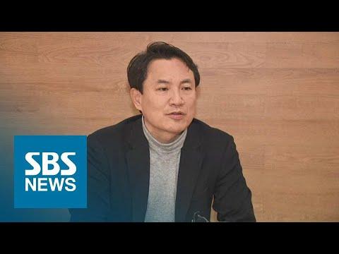 '5·18 망언' 한국당 몸 낮추는데…황당 발언 던진 김진태 / SBS