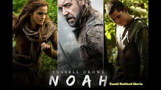 Noah (நோவா) Tamil Dubbed Full Movie